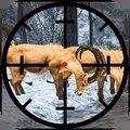 野生动物猎人