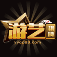yyqp88棋牌
