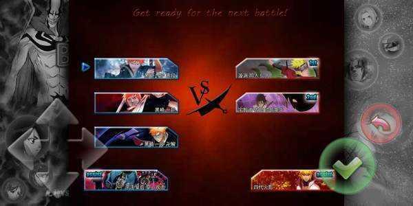 死神vs火影1000000人物版游戏下载-死神vs火影1000000人物版最新下载
