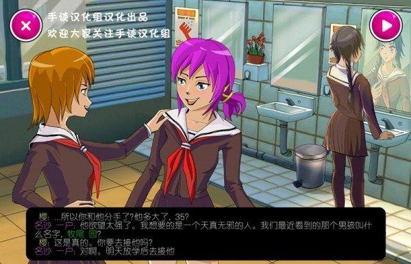 病娇模拟器完整版手机下载-病娇模拟器手机中文版下载