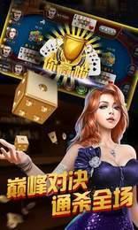 壹柒游棋牌官方版