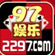 2297棋牌