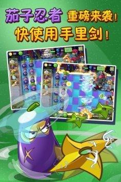 植物大戰僵尸2普清版破解版為玩家們展示了精彩的策略對戰手游