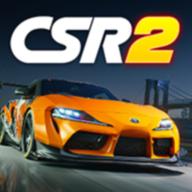 CSR赛车2加强版