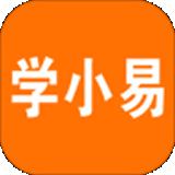 学小易app搜题官网