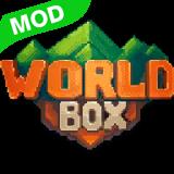 世界盒子破解版2021