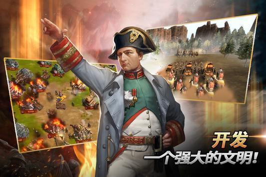 文明之万界领主下载-文明之万界领主游戏下载