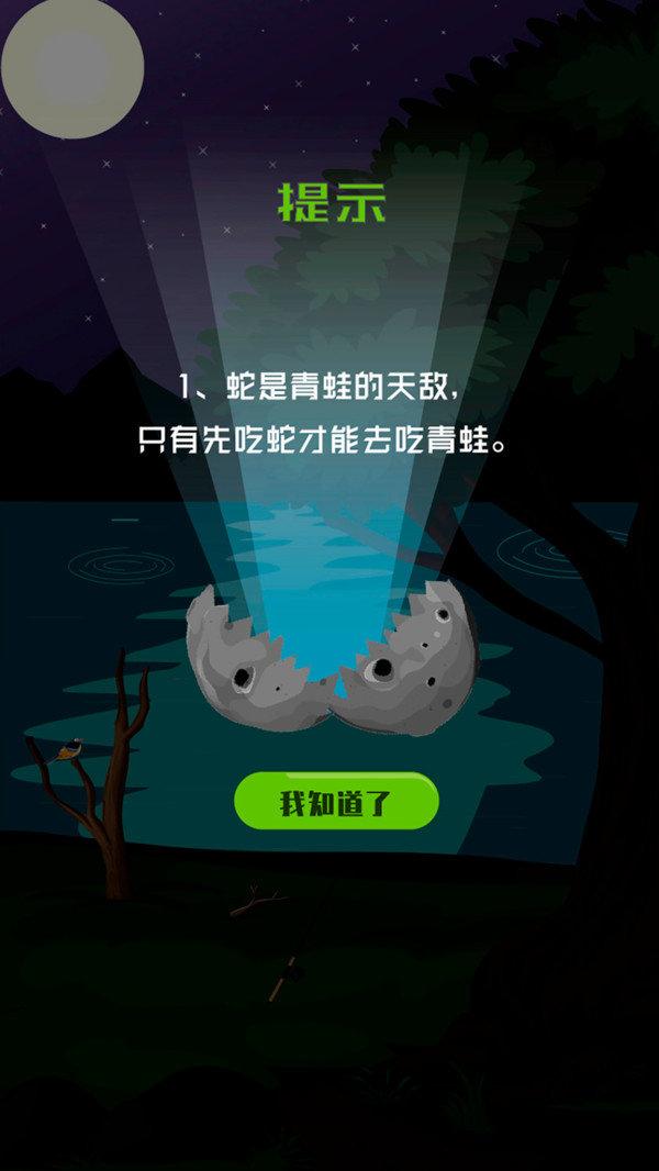 恐怖入侵游戏下载-恐怖入侵安卓版下载