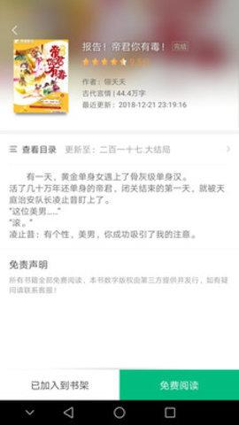 搜書俠2.0最新版下載_搜書俠2.0安卓版下載