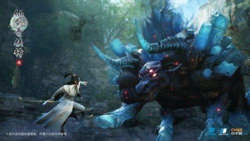 仙剑奇侠传7试玩版