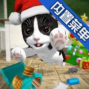 猫咪模拟器中文无限金币版