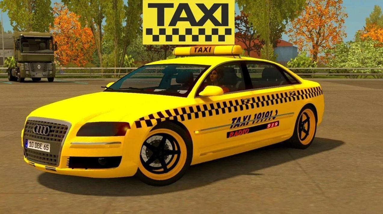 真正的城市出租车