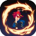戰魂銘人1.5.0破解版