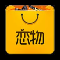 恋物社app