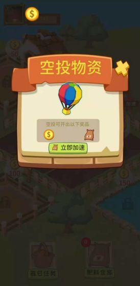 天天欢乐农场游戏下载-天天欢乐农场红包版下载