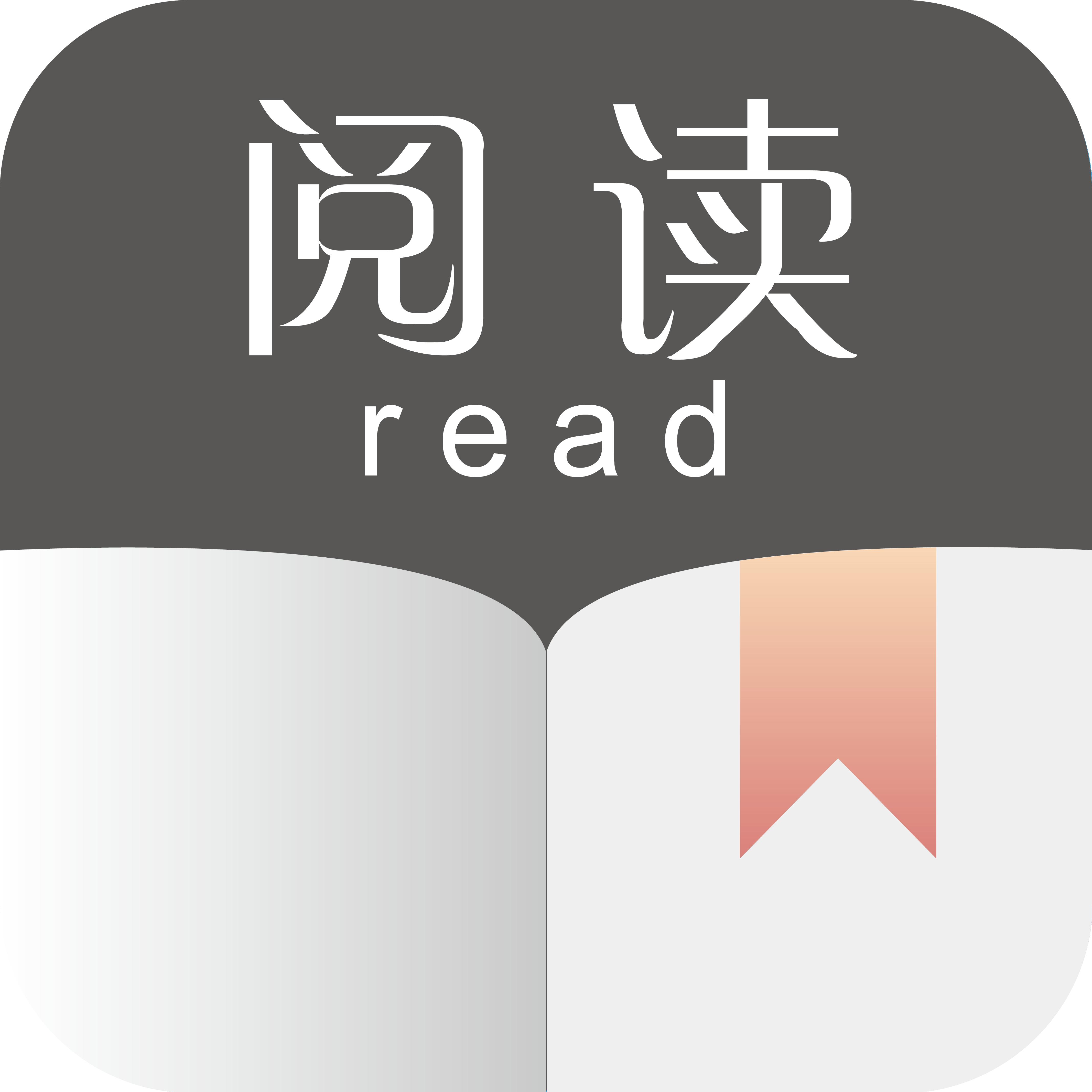 阅读app