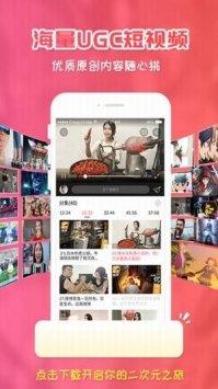 樱花动漫app安卓版下载-樱花动漫app最新安卓版下载