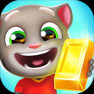 汤姆猫跑酷无限钻石