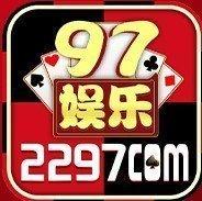 97娱乐游戏app