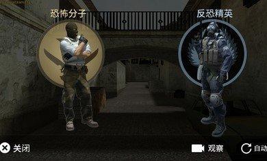 csgo躲猫猫手机版下载-csgo躲猫猫手机版下载中文版