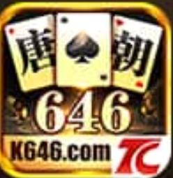 唐朝棋牌2020