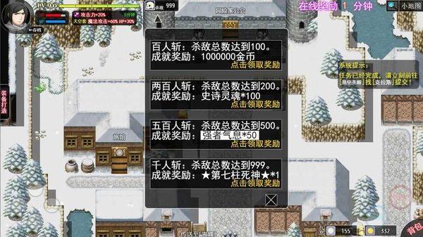 陆大迹神2破解版下载-陆大迹神250倍经验全无限破解版下载
