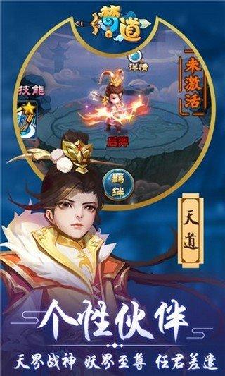 神佑西游官方版下载-神佑西游最新版下载