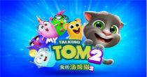 我的汤姆猫2最新破解版