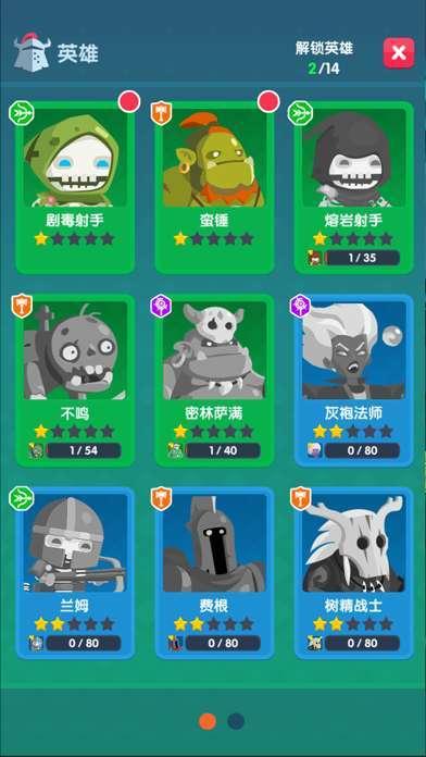 地下城与古堡破解版下载-地下城与古堡破解版无限钻石下载