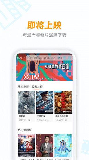八一影院免费版最新下载安装-八一影院免费版最新手机安卓下载