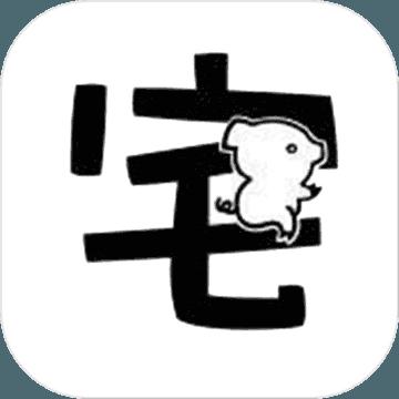 肥宅修仙录破解版1.3.1