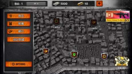 僵尸战争手机版下载-僵尸战争手机完整版下载