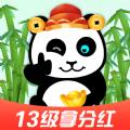 萌宠熊猫红包版