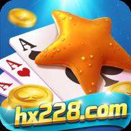 海星娱乐hx228net