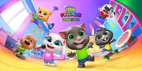 汤姆猫总动员游戏下载-汤姆猫总动员最新2021版下载