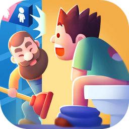 我要上厕所游戏免费下载