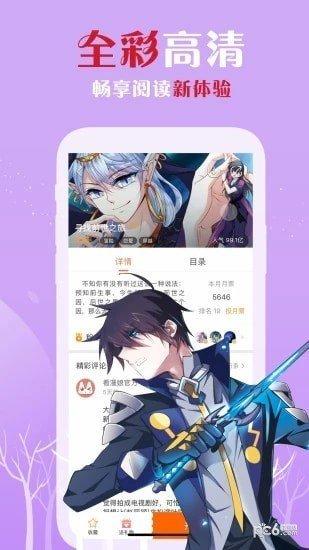 樱花动漫官方正版下载-樱花动漫官方app最新下载