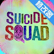 自杀小队特别行动内置修改器破解版下载-自杀小队特别行动破解版下载-4399xyx游戏网