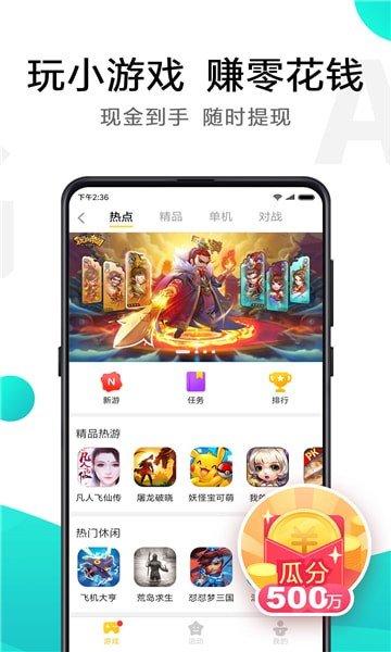 黑鲨游戏辅助器下载-黑鲨游戏辅助器app手机版下载