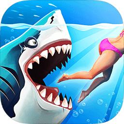 饥饿鲨世界国际服无限钻石珍珠版