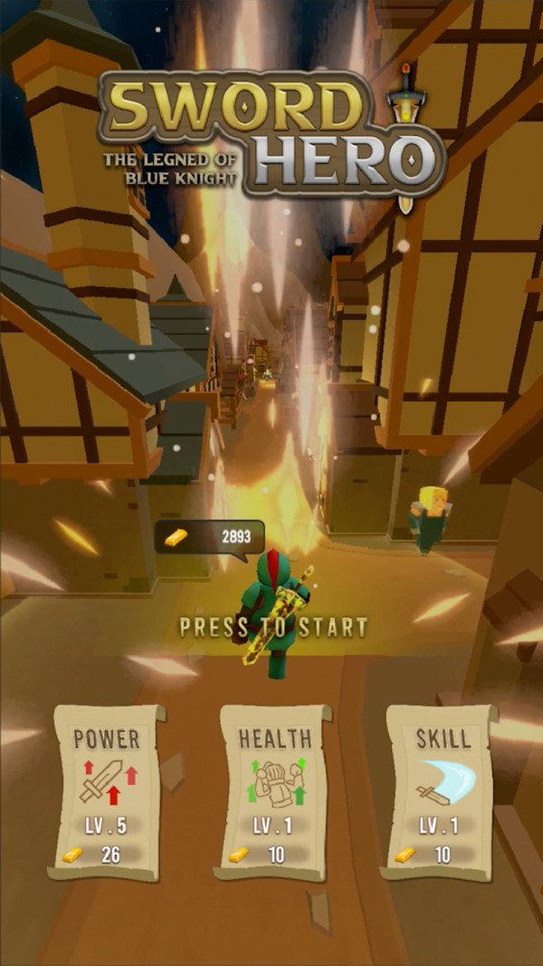 无敌剑神游戏下载-无敌剑神最新版下载