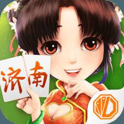 震东济南棋牌正版官方
