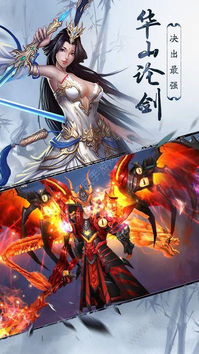 逆剑苍穹手游下载-逆剑苍穹手游官方版下载