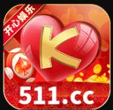 511cc开心娱乐苹果