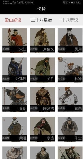 迷你王者领皮肤软件正版下载_迷你王者领皮肤手机版下载