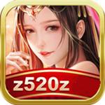 z520z棋牌娱乐