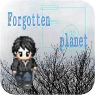 被遗忘的星球游戏
