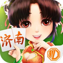 济南震东棋牌正版官方