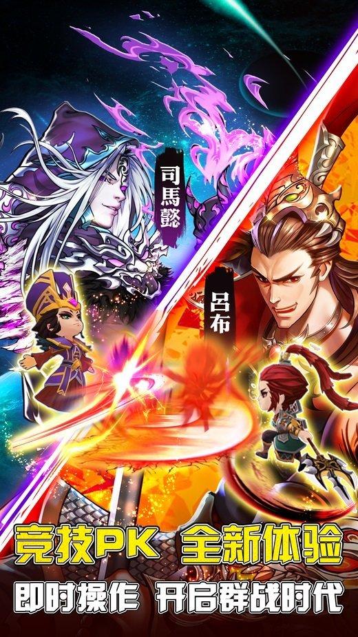 幻想三国oi下载-幻想三国oi2021手机版游戏下载