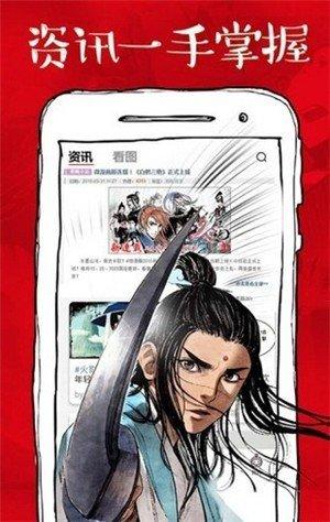 虾漫app官方下载-虾漫app官方最新下载